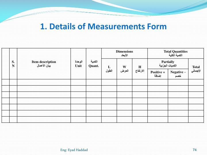 1. Details of Measurements Form