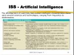 iss artificial intelligence