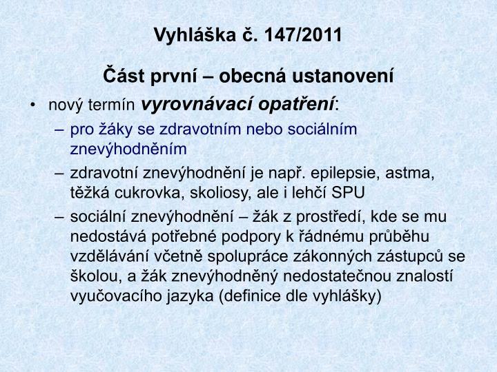 Vyhláška č. 147/2011