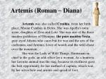 artemis roman diana