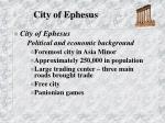 city of ephesus