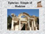 ephesus temple of hadrian