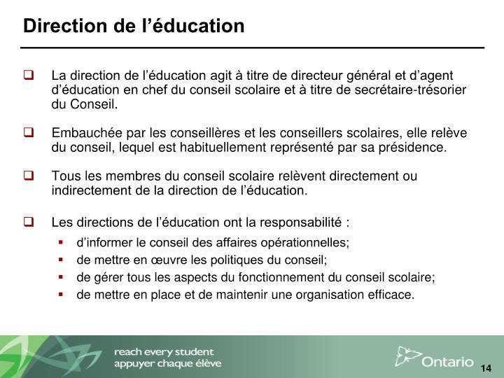 Direction de l'éducation