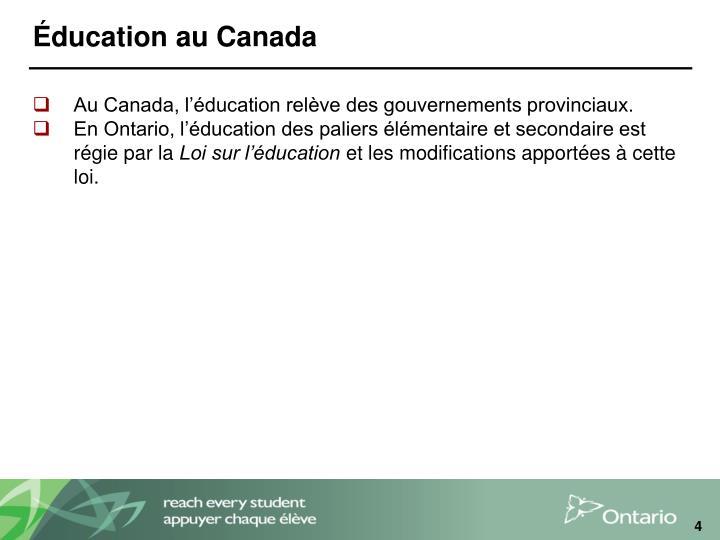 Éducation au Canada