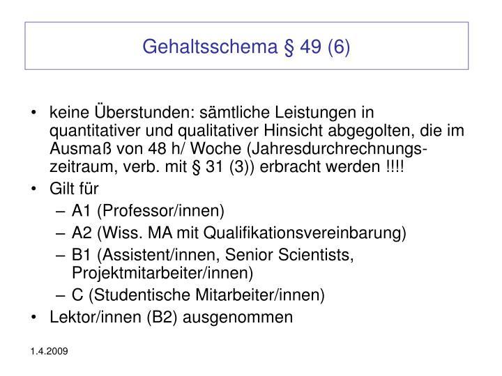 Gehaltsschema § 49 (6)