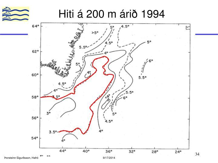Hiti á 200 m árið 1994