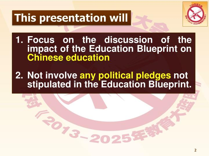 Ppt the impact of the malaysia education blueprint 2013 2025 focus on the discussion of the impact of the education blueprint on chinese education malvernweather Images