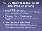 astdd best practices project best practice criteria1