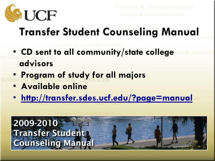 Transfer Student Counseling Manual