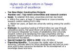 higher education reform in taiwan in search of excellence