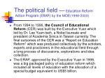 the political field education reform action program erap by the moe 1998 2003