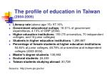 the profile of education in taiwan 2004 2005