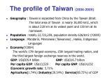 the profile of taiwan 2004 2005
