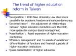 the trend of higher education reform in taiwan