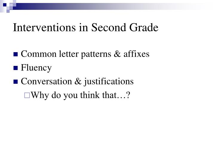 Interventions in Second Grade