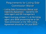 requirements for listing side commission waiver