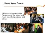 hong kong forum2