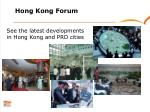 hong kong forum4