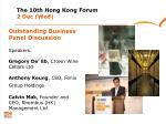 the 10th hong kong forum 2 dec wed
