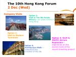 the 10th hong kong forum 2 dec wed2