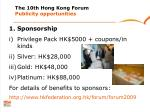the 10th hong kong forum publicity opportunities