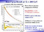 run 5 p p result at s 200 gev