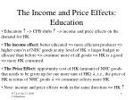 the income and price effects education