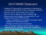 2010 nams statement1