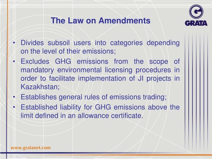 The Law on Amendments