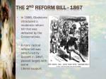 the 2 nd reform bill 1867