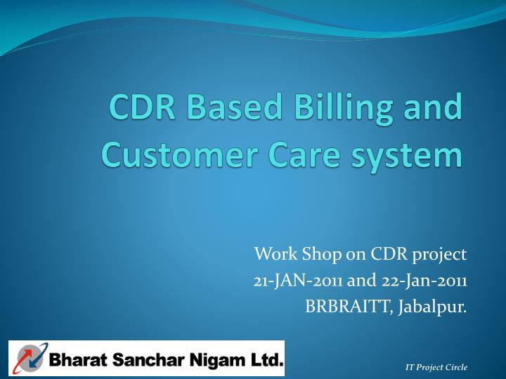 cdr based billing and customer care system n.