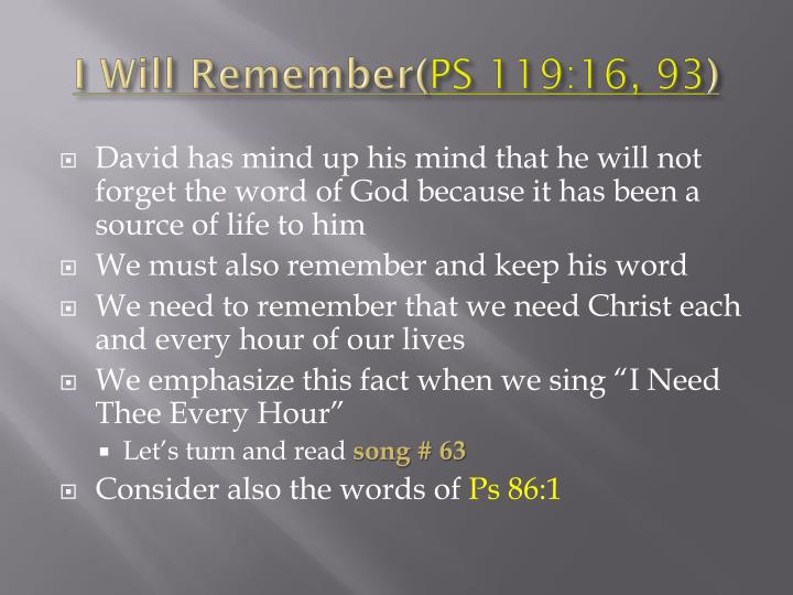 I Will Remember(