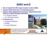 sdsc and i2