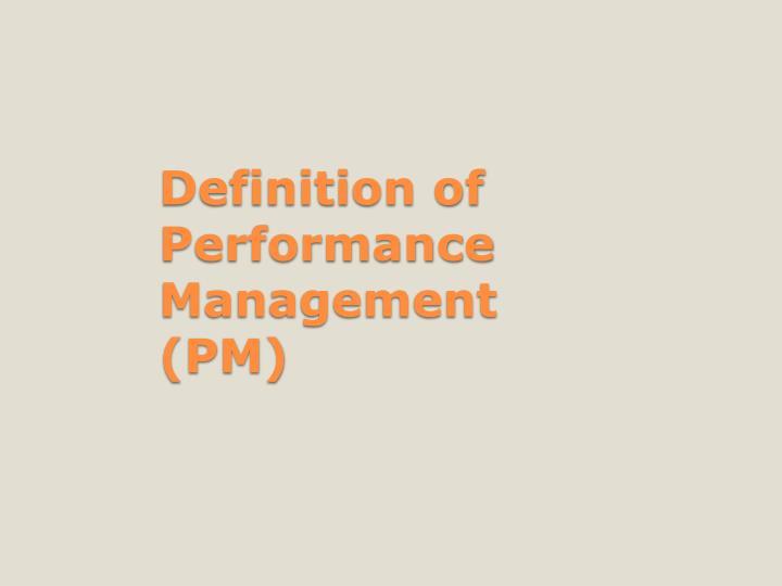 performance management definition