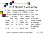 rna physics chemistry