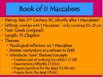 book of ii maccabees