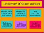 development of wisdom literature
