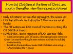how did christians at the time of christ and shortly thereafter view their sacred scriptures