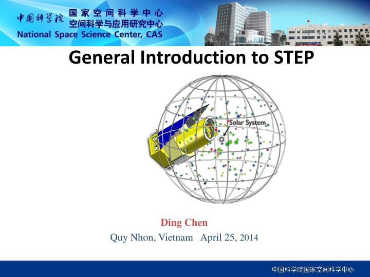 general introduction to step n.