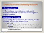 transactional leadership factors1