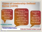 types of leadership defined burns 1978