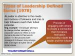 types of leadership defined burns 19784