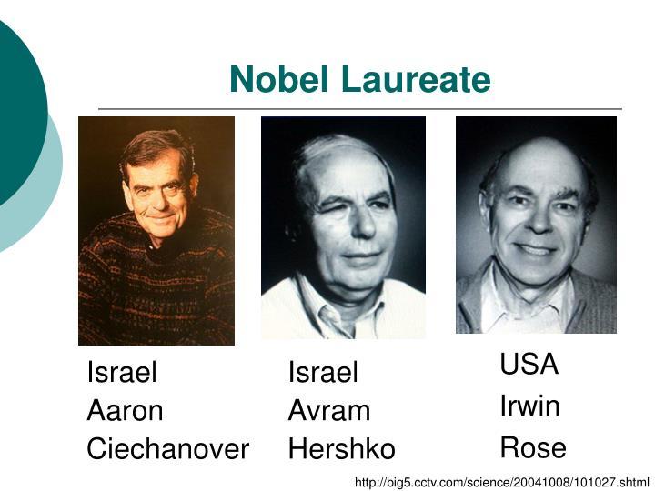 Indian nobel prize winners.