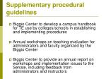 supplementary procedural guidelines