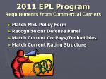 2011 epl program requirements from commercial carriers