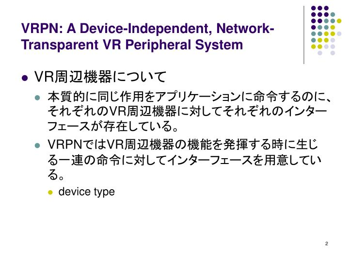 Vrpn a device independent network transparent vr peripheral system