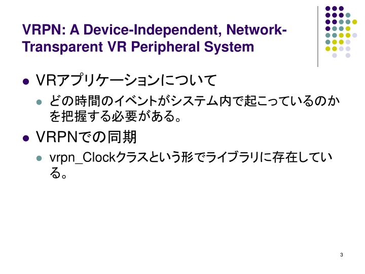 Vrpn a device independent network transparent vr peripheral system1