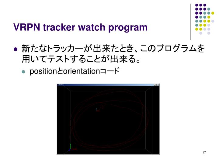 VRPN tracker watch program