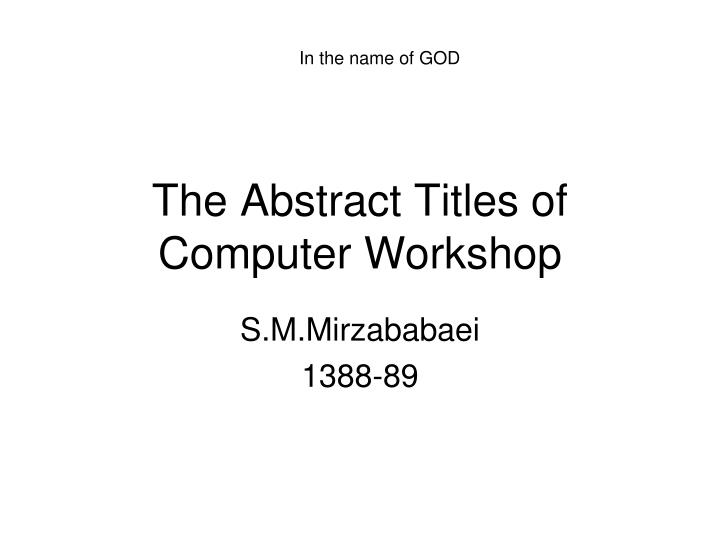 the abstract titles of computer workshop n.