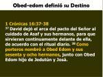 obed edom defini su destino